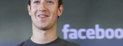 """El botón de """"NO me gusta"""" llega a Facebook"""